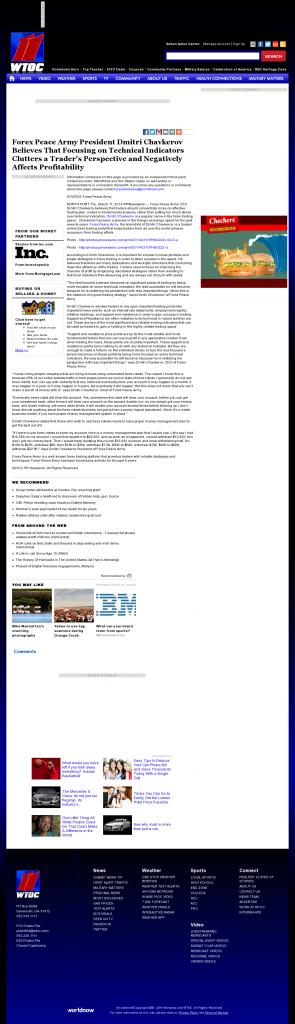 Forex Peace Army - WTOC CBS-11 (Savannah, GA)- Sound Trading Plan